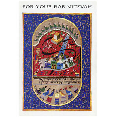 """One Bar Mitzvah Greeting Card Colorful Old Jerusalem  6.75"""" H By Abecassis"""
