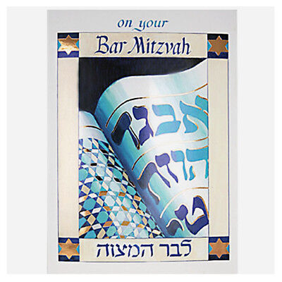 One Bar Mitzvah Greeting Card Open Book A,B,C, in Hebrew Blue Shades Gold Stars