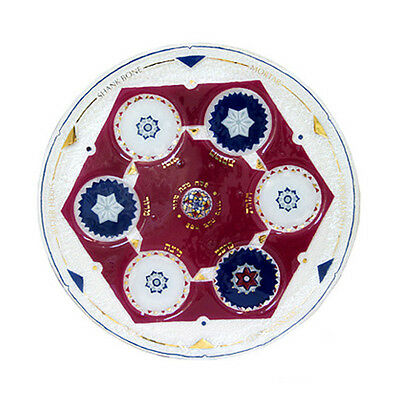 Passover 7 pc. Glass Seder Plate, Blue & Violet From Israel By Andreas Meyes *