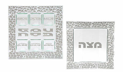 Passover Unique Set of Glass Seder & Matzah Plate Pebble Design Made In ISRAEL *