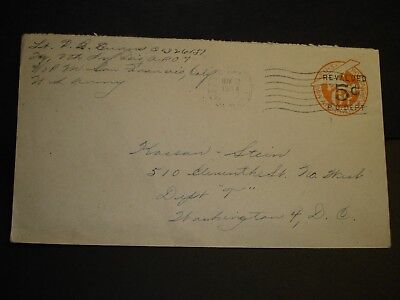 APO 7 SEOUL, KOREA 1948 Army Cover 7th INFANTRY Officer's Mail