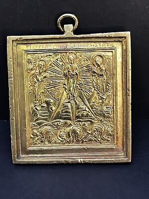 Old Antiquites   RUSSIAN ICON RELIGIOUS   OLD 18/19ct
