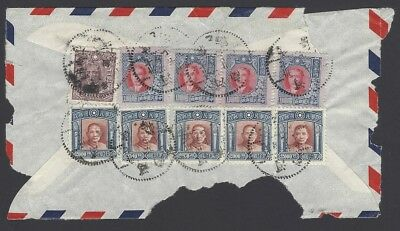 China inflation cover back with 10 stamps