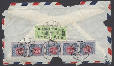 China inflation cover back with 7 stamps