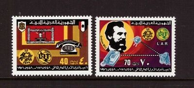 Libya MNH 1976 The 100th Anniversary of the Telephone set mint stamps