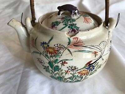 Antique Japanese Satsuma Kinkozan Hand Signed Teapot with Tortoise/Turtle on Top