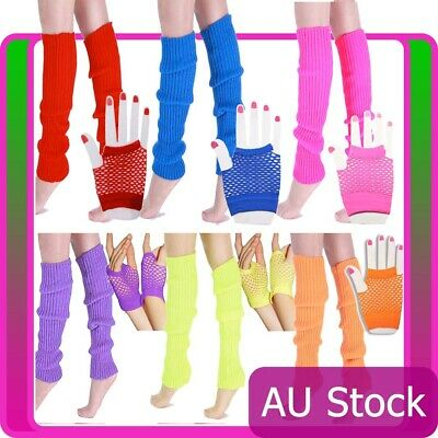 Womens Legwarmers Gloves leg warmers Knitted Neon Dance 80s Party Costume 1980s