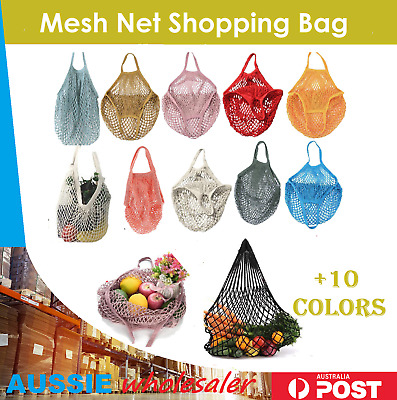 AU Mesh Net Turtle Bags String Shopping Bag Reusable Fruit Storage Handbag
