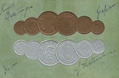 1907 RARE JAPAN EMBOSSED GOLD & SILVER COINS CURRENCY POSTCARD PAIR of STAMPS