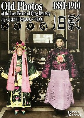 China Colorized Old Photos from the Qing Dynasty 1880-1910