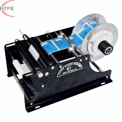 Round Bottle Manual Labeling Machine à étiquettes Packing Machinery By Hand