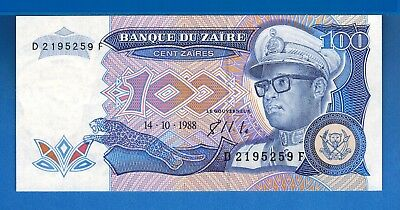 Zaire P-33 100 Zaires Year 1988 Uncirculated Banknote