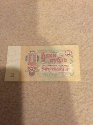 Banknote Russia - Soviet Roubles #2