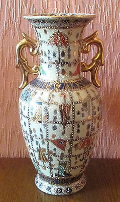 """The Great Wall"" Chinese 12"" Twin-handled Vase  With Umbrellas, Boots and Beadwo"