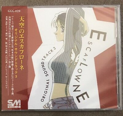 Escaflowne Anime Original Soundtrack 3 CD ~ NEW