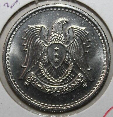 Syrian 1 Lira FAO Coin, 1388 (1968) - KM# 99 - Syria - UN United Nations One