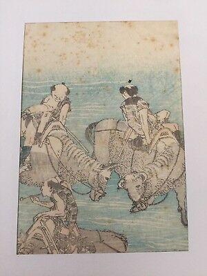 VTG Katushika Hokusai Japanese Woodblock Print, Farmers on the Back of the Cow