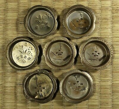 Small Hikite / Sliding Door Handle / Set of 7 / Japanese / Antique