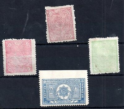 Afghanistan Early unchecked mint collection WS9936