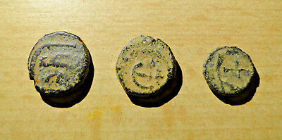 Three Unidentified Bronze Pentanummium all with Detail but require cleaning