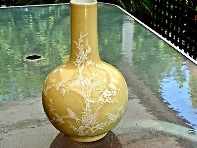 Fabulous Antique Chinese  High Gloss Yellow Vase Decorated In High Relif Birds C