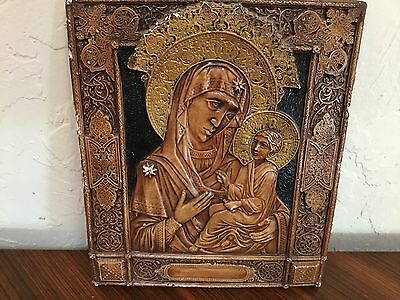 Antique 19thC Imperial Russian brown glazed pottery icon Mary Jesus 12x10.5 RARE