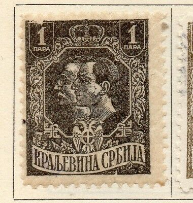 Serbia 1915-18 Early Issue Fine Mint Hinged 1p. 265427