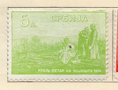 Serbia 1915-18 Early Issue Fine Mint Hinged 5p. 265424