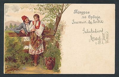 Serbia Gruss aus (in Serbian) Native Dress undivided back picture postcard
