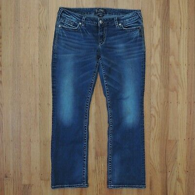 Silver Aiko Jeans Womens Bootcut Slim Fit Size 34