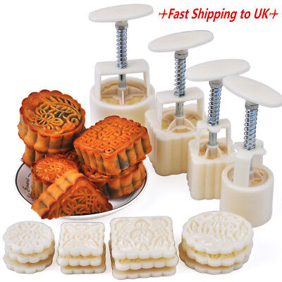 12 Stamps Round Square Hand Pressing Moon Cake Mold Pastry DIY Baking Mold Set