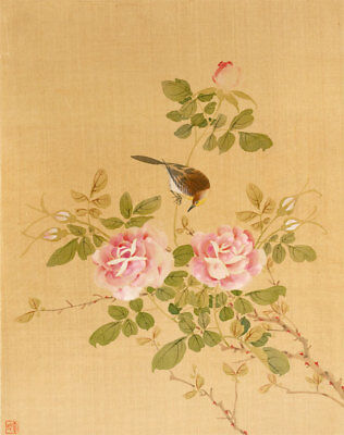 Chinese School Early 20th Century Watercolour - Bird and Roses Silk Painting