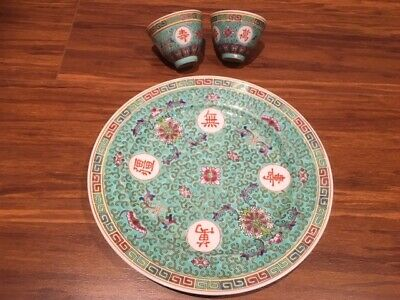There are 5 sets of fine Chinese tableware, inc. a cup, a saucer and a plate