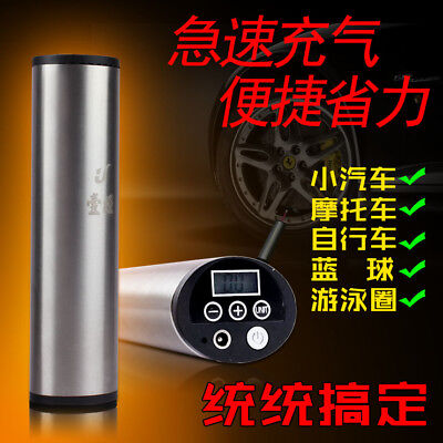 Portable Electronic Air Pump Fast Auto-charge Tire Inflator Car Motorcycle Bike