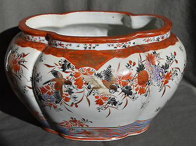 Japon Decor Imari Pot Cache Pot En Porcelaine Signe Decor De Volatiles Et Coq