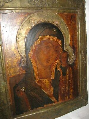 Authentic Mid 19Th C Handmade Russian Wood & Brass Painted Icon & Customs Seal