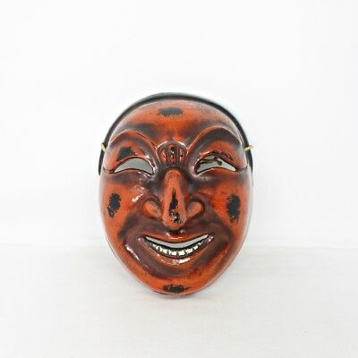 E836: Vintage Japanese cultural Noh MASK of laughing man of dry lacquer