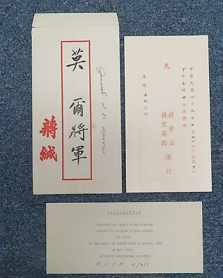 Two Chinese Invitations to an American Army Officer - Chiang Kai Shek