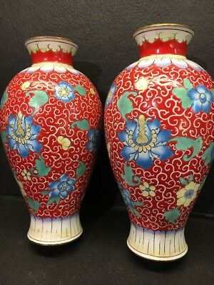 Stunning Pair Of Vintage Antique Cloisonne Vases 5 14 Tall Red