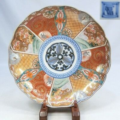 E847: Japanese OLD IMARI porcelain ware biggish plate with gorgeous painting.