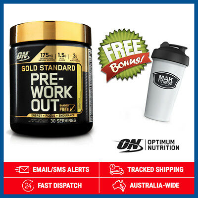 Gold Standard Pre Workout *Pineapple* by Optimum Nutrition (300g) + Shaker