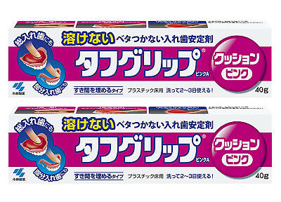 2 pcs Kobayashi TOUGH GRIP Cushion Pink Denture Adhesive 40g from Japan
