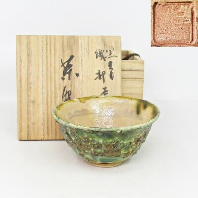 E920: Japanese tea bowl of ORIBE potery with very good work of rare style w/box