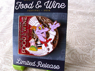 Disney * FIGMENT * EPCOT Food & Wine 2016 * Limited New on Card Trading Pin