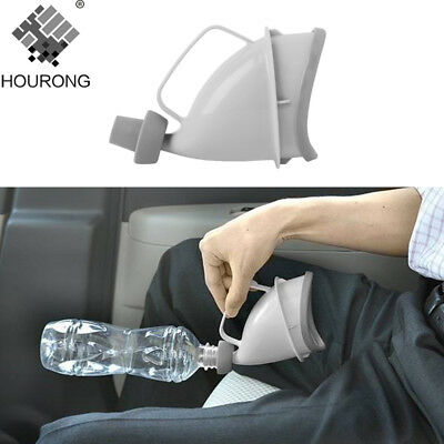 1pc Portable Travel Urinal Car Handle Urine Bottle Urinal Funnel Tube