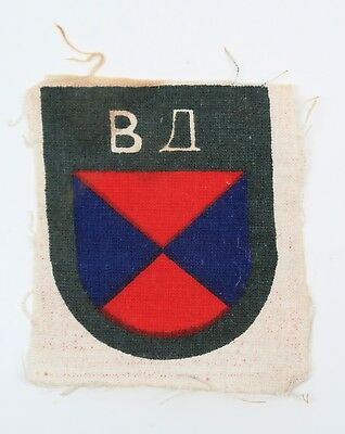 WW2 German shield sleeve patch insignia foreign volunteer badge Don Cossack Army