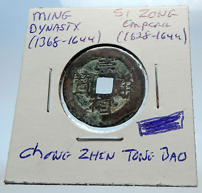 1628AD CHINESE Ming Dynasty Genuine Antique SI ZONG Cash Coin of CHINA i71477