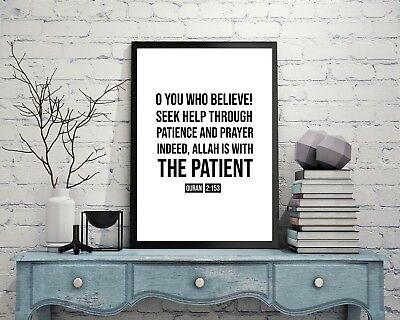 Quran Verse Patience Quote Wall Art Poster Print Islamic Room Deco Islam Frame