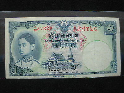 Thailand 1 Baht 1939 P31a Boy King Sharp 22 Siam Rama 8 Banknote Paper Money 229 12 Picclick