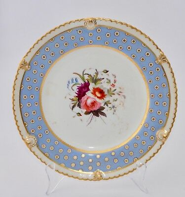 Antique CHAMBERLAINS Worcester Hand Painted Plate c1840 (22.2cm)